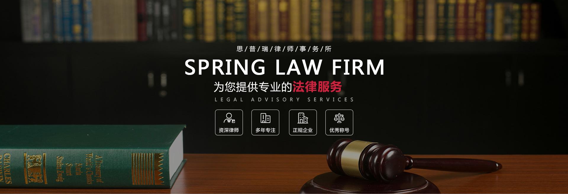 哈尔滨刑事案件律师